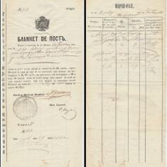 ROMANIA MOLDOVA 1861 5 documente postale diferite ordin capitan de posta Blanket