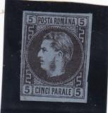 ROMANIA 1867 LP 19 a CAROL I FAVORITI 5 PAR N/ALBAST H.SUBTIRE POINCON L.PASCANU, Nestampilat