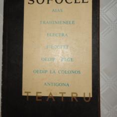 Sofocle - Teatru Aias Electra Filoctet Oedip rege/la Colonos Antigona Trahiniene - Carte Teatru