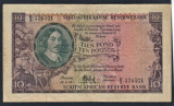Africa de Sud 10 Pounds 1955 P#99