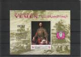 Pictura ,Unesco ,Florenta ,Yemen., Nestampilat