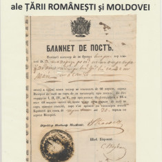 ROMANIA MOLDOVA VALAHIA exponat 16 documente prefilatelice INAM ordine postale, An: 1850