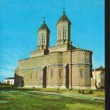 CPI (B9625) CARTE POSTALA - IASI. BISERICA TREI IERARHI - Carte Postala Moldova dupa 1918, Necirculata, Fotografie