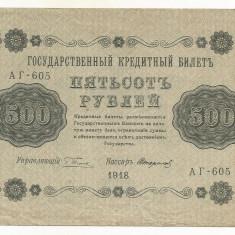 RUSIA 500 RUBLE 1918 [1] P- 94a.10, Semn G . PYATAKOV & U. STARIKOV - bancnota europa
