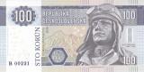 Bancnota Cehoslovacia 100 Korun 2018 - SPECIMEN ( hartie filigran )