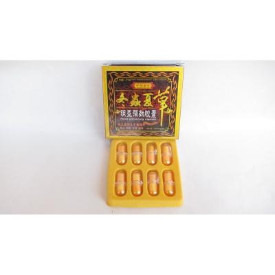 Pastile potenta rezultate garantate - Penis enhancing capsule foto