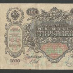 RUSIA TARISTA 100 RUBLE 1910 / 1912 Semn Shipov & J. Metz [1] P-13b.b03 - bancnota europa