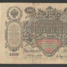 RUSIA TARISTA 100 RUBLE 1910 Semn KONSHIN & A. AFANASIEV [1] P-13a.01 - bancnota europa