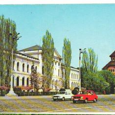 CPI (B9674) CARTE POSTALA - MUZEUL DE ISTORIE NATURALA