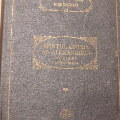 Sf Chiril al Alexandriei - Scrieri - Partea Intai PSB 38 - Carti ortodoxe