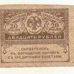 RUSIA 20 RUBLE 1917 [1] P- 38, XF - bancnota europa