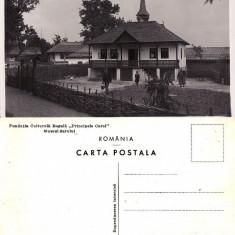 Basarabia, Moldova - Orhei - Casa din Ignatei- rara - Carte Postala Moldova 1904-1918, Necirculata, Printata