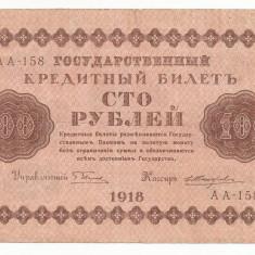 RUSIA 100 RUBLE 1918 [1] P- 92a.5, Semn G . PYATAKOV & E . ZHIHAREV - bancnota europa