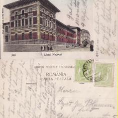 Iasi -Liceul National -  rara, Circulata, Printata