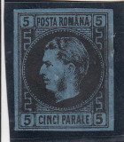 ROMANIA1866 LP 19 CAROL I  FAVORITI  5 PAR N/ALBAST. H.GROASA POINCON L.PASCANU, Nestampilat