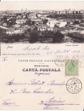 Iasi -Vedere generala- clasica, rara, Circulata, Printata