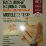 Examenul de bacalaureat national 2015