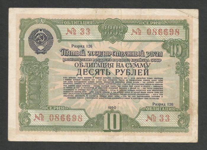 RUSIA URSS  10  RUBLE  1950  ,  VF  [1]  OBLIGATIUNI /  OBLIGATIUNE DE STAT