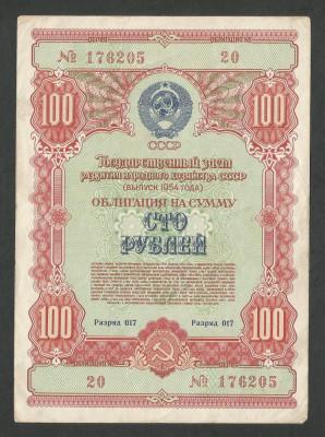 RUSIA URSS  100  RUBLE  1954 ,   VF   [1]  OBLIGATIUNI  /  OBLIGATIUNE DE STAT foto