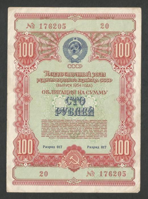 RUSIA URSS  100  RUBLE  1954 ,   VF   [1]  OBLIGATIUNI  /  OBLIGATIUNE DE STAT