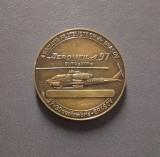 Medalie aviatie - Compania franco - romana de navigatie