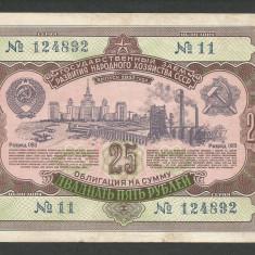 RUSIA URSS  25  RUBLE  1952  ,  XF  [1]  OBLIGATIUNI /  OBLIGATIUNE DE STAT