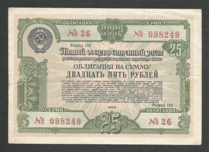 RUSIA URSS  25  RUBLE  1950  ,  VF+  [1]  OBLIGATIUNI /  OBLIGATIUNE DE STAT