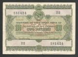 RUSIA URSS   100  RUBLE  1955    [1]   OBLIGATIUNI  /   OBLIGATIUNE DE STAT
