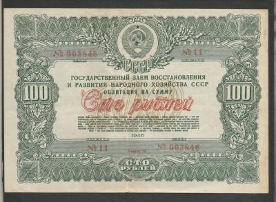 RUSIA URSS   100  RUBLE  1946  [2]  OBLIGATIUNI  /  OBLIGATIUNE DE STAT ,  VF+ foto