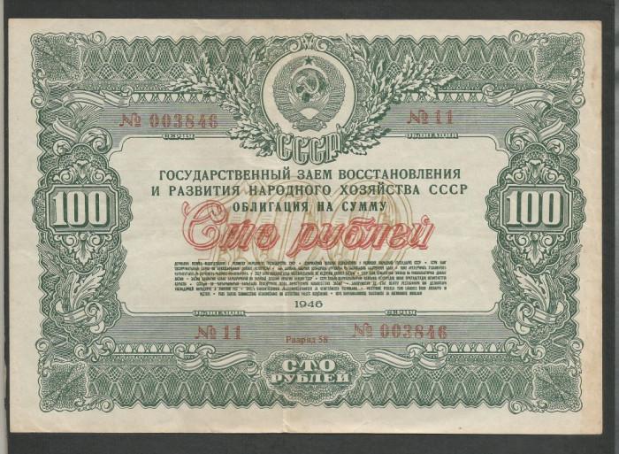 RUSIA URSS   100  RUBLE  1946  [2]  OBLIGATIUNI  /  OBLIGATIUNE DE STAT ,  VF+