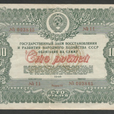 RUSIA URSS   100  RUBLE  1946  [1]  OBLIGATIUNI  /  OBLIGATIUNE DE STAT ,  VF++
