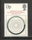 Anglia .1977 Conferinta sefilor de guverne din Commonwealth  KZ.537, Nestampilat
