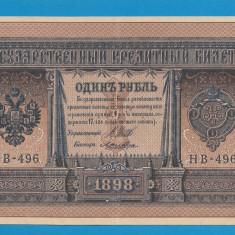 Rusia 1 rubla 1898 5 aUNC - bancnota europa