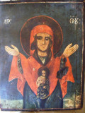Icoana romaneasca pictata sec 18/19 40*30 cm, Maica Domnului