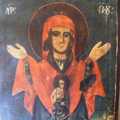 Icoana romaneasca pictata sec 18/19 40*30 cm, Maica Domnului - Icoana cu foita de aur