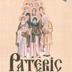 PATERIC EGYPTEAN, Absolut Nou