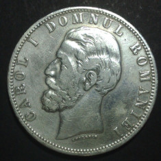 5 lei 1881 1 - Moneda Romania