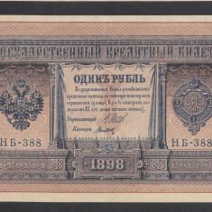 Rusia 1 rubla 1898 4 aUNC - bancnota europa