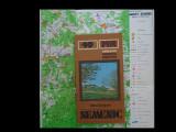 Mihai Grigore Semenic - colectia Muntii nostri 1981 + harta