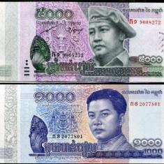 !!! CAMBODGIA - LOT 1.000 R 2016 (2017)  +  5.000 R  2015 (2017) -  P NEW  - UNC