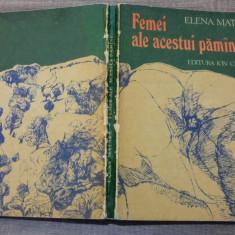 Femei ale acestui pamant - Elena Matasa/ cu dedicatia si semnatura autoarei - Carte de povesti