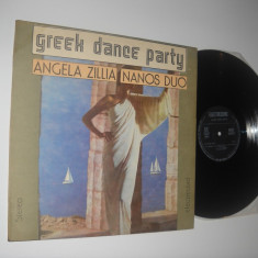 ANGELA ZILLIA/NANOS DUO: Greek Dance Party, disc vinil muzica greceasca, stare NM - Muzica Dance electrecord