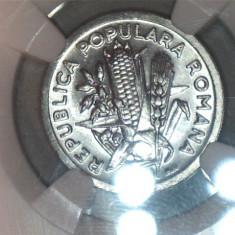 2 lei 1951, gradat MS61 - Moneda Romania