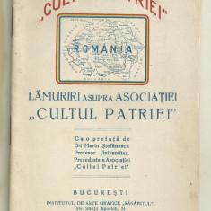 ASOCIATIA CULTUL PATRIEI - cu o harta a Romaniei Mari, editie 1927