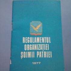 Regulamentul organizatiei Soimii Patriei 1977