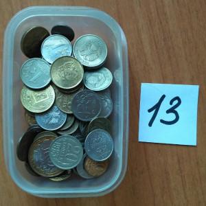 Rusia      100   monede   1961-2017   de la 1 copeica  pana 10 ruble  (  13  )