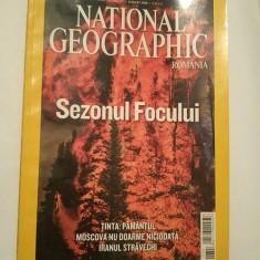 National Geografic Romania, august 2008, Sezonul Focului - Revista culturale