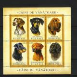 Romania MNH 2005 - LP 1694a - Caini de vanatoare, Nestampilat