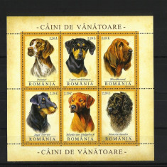 Romania MNH 2005 - LP 1694a - Caini de vanatoare - cel mai ieftin - Timbre Romania, Nestampilat
