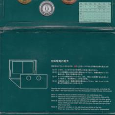 Set Monetarie Japonia 2005 1 10 50 100 500, Asia